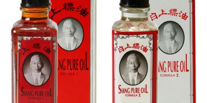 Siang Pure Oil Red and White